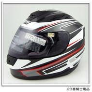 M2R 安全帽 XR3 XR-3 彩繪款 CARBON 卡夢 碳纖維|23番 超輕量 雙D扣 全罩 內襯全可拆洗 贈帽袋