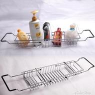 浴缸架可伸縮浴缸長架加重加粗可伸縮浴缸架/浴室置物架 color shop YYP