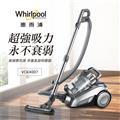 特惠↘Whirlpool惠而浦 550W多氣旋無集塵袋吸塵器 (VCK4007)