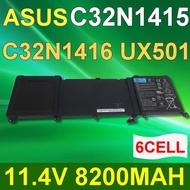 ASUS 6芯 C32N1415 日系電芯 電池 UX501 UX501J UX501JW UX501L UX501LW