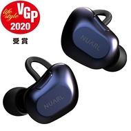【公司貨】日本 NUARL NT01A 真無線耳機 真無線藍牙耳機 藍牙耳機 藍芽耳機 無線耳機 含麥克風 阿波藍