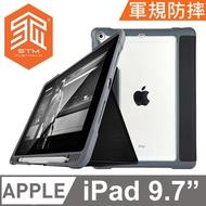 【二手】澳洲 STM Dux Plus iPad 9.7吋 (2018/2017) 專用軍規防摔平板保護殼 - 黑