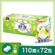 【舒潔】棉柔舒適抽取衛生紙(110抽x12包x6串/箱)