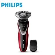 (原廠正品)PHILIPS S5000勁鋒系列Turbo淨刮功能電鬍刀 S5340