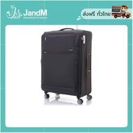 JandM กระเป๋าเดินทางล้อลากแบบผ้า รุ่น CROSSLITE 66/24 EXP TSA LOCK สีดำ ขนาด 24 นิ้ว ส่งkerry