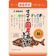 日本海水香鬆(有5種)