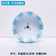 [party delight]Blue hamster running wheel with bracket running wheel hamster silent running wheel hamster toy hamster sports running wheel