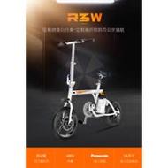 AIRWHEEL R3 折疊電動車自行車、電動車、智能代步車 電動腳踏車