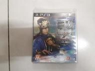 PS3 PlayStation 3 真三國無雙7 帝王傳 日語 中文字幕