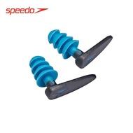 Speedo/速比濤 防滑遊泳 矽膠柔軟防水 男女通用 盒裝耳塞