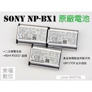 樂福數位 Sony NP-BX1 原廠電池 RX100 1 II 2 III 3 IV 4 V 5 VI 6 VII 7
