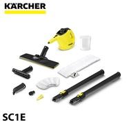 (公司貨)【德國凱馳 Karcher 】手持多功能高壓蒸氣清洗機 SC1 (SC2500.SC4初階版可參考)