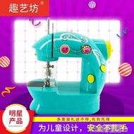 縫紉機 家用小型縫紉機迷你多功能電動臺式吃厚兒童手工縫紉機女孩 名創家居DF