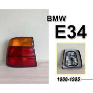 小傑車燈精品--全新 BMW E34 88-95 年 紅黃 原廠型 副廠 尾燈 後燈 一邊1000元