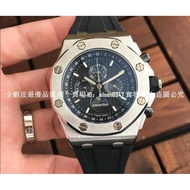 AP 愛彼 男士橡膠 塑膠錶帶石英腕 男生腕錶 商務腕錶