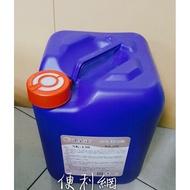 潔必達 水垢軟化劑 (A劑) SK-130 20公斤裝 含特殊有機物催化劑配方 適用:冷卻水塔(水槽)-【便利網】