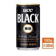 日本UCC 人氣首選 Black 即飲無糖黑咖啡 (185gx30罐) 蝦皮24h 現貨