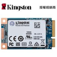 金士頓 Kingston SSD 固態硬碟 UV500 240GB mSATA TLC SUV500MS/240G