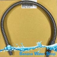國際牌電解水機專用鹼性出水蛇管-台灣松下公司貨 日本原裝進口