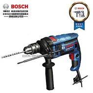 德國 BOSCH GSB 16RE 四分 震動 電鑽 750W 可調速