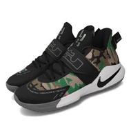 【NIKE 耐吉】籃球鞋 Ambassador XII 運動 男鞋 明星款 LBJ 避震 支撐 包覆 球鞋 黑 綠(BQ5436-004)