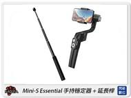 【領券現折,指定銀行卡10%回饋】MOZA 魔爪 2020新版 Mini-S 手持穩定器 + 延長桿 組合款 手機 拍攝 錄影(公司貨)