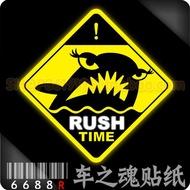 Rushtime Reflective Car Stickers Shark Reflective Warning Stickers