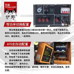 小型發電機 超低油耗 全銅電機 家用10kw 靜音 柴油發電機 5/6/8/3kw220v 雙電壓110v 三相380