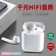i19二代絡達1536U藍牙耳機5.0入耳立體聲無線觸控tws11適用於蘋果