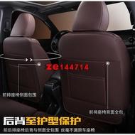 現貨汽車座套本田HRV坐墊座套HRV專用汽車全包圍全皮四季通用座墊座椅套