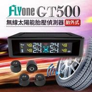 【FLYone】GT500 無線太陽能TPMS 胎壓偵測器 彩色螢幕