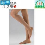 [特價]MAKIDA醫療彈性襪未滅菌 彈性襪系列240D小腿襪露趾(121H)M號