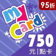 MyCard 750點 MyCard 750點(特價95折)☆現殺95折起☆