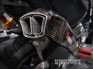 【貝爾摩托車精品店】AKRAPOVIC 異型蠍 消音塞 異形蠍 專用 蠍子管 排氣管 原廠