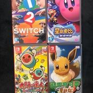 Switch 二手遊戲片