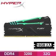 金士頓 HyperX FURY RGB DDR4-3200-32G(16G*2) (HX432C16FB3AK2/32)