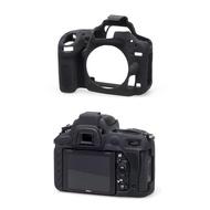 EC easyCover 金鐘套 NIKON D750 金鐘罩 矽膠套 防塵 保護套 黑色 光光相機