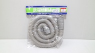 *好管家*AA276 1.5米洗衣機出水管(小管) 水管 排水管 進水管