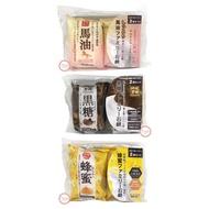 日本 PELICAN 沛麗康 石鹼皂2入組 馬油洗顏/蜂蜜潤肌/黑糖潤肌 香皂 80公克x2入日本進口 清潔 保濕 滋潤