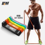 ยางยืดออกกำลังกายชายสายยืดมีแรงต้าน Strength การฝึกอบรมหญิงโยคะยืดเชือกดึงฝึกไหล่ Pull-Up จองยืดและไม่ Break ได้อย่างง่ายดาย