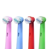 【2卡8入】副廠 兒童電動牙刷頭 EB10 EB10A(相容歐樂B 電動牙刷)
