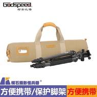 Godspeed SY754 Canvas One-Shoulder Tripod Bags And Others jiao jia dai Tripod Bags And Others Khaki