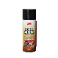 3M 新化油器清潔劑 TN8890