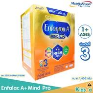 Enfa นมผง Enfalac A+ Mind Pro สูตร 3 [ขนาด 1650 กรัม][เหมาะสำหรับเด็ก1 ปีขึ้นไป]