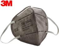 3M 9043 | 3เอ็ม หน้ากากคาร์บอนป้องกันฝุ่นละอองและกลิ่นเจือจาง รุ่น 9043