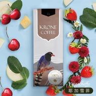 【Krone 皇雀咖啡】衣索比亞-耶加雪菲咖啡豆半磅 / 227g(嚴選地區單品咖啡豆)