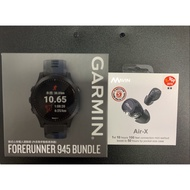 Garmin Forerunner 945 送mavin耳機