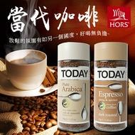 德國 TODAY 當代咖啡 95g 阿拉比卡咖啡 濃縮咖啡 德國咖啡 咖啡包 即溶咖啡
