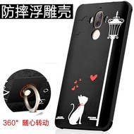 OPPO R11S/R11S Plus/F3/F3 Plus Relief Painted Pattern Soft Silicon Case cover