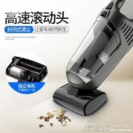 車用吸塵器 車載吸塵器汽車用車內專用強力大功率家用兩用小型手持式無線充電 JD 玩趣3C